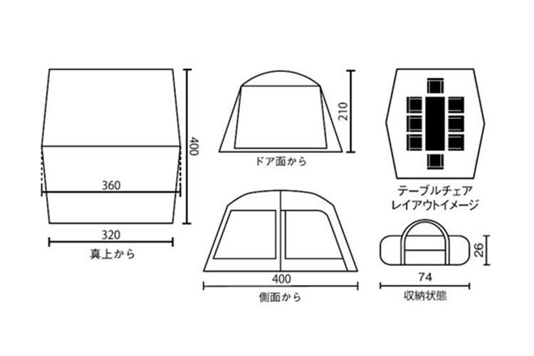 タフスクリーンタープ/400図