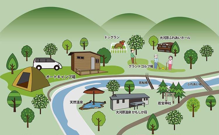大河原温泉アウトドアヴィレッジかもしかオートキャンプ場