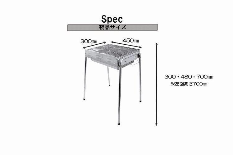 バーベキューコンロ CR-Sステンレス サイズ表記
