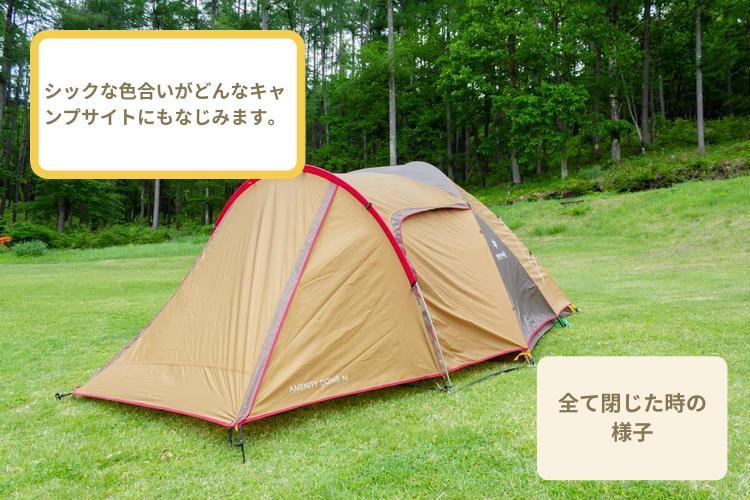 アメニティドームMインキャンプ場