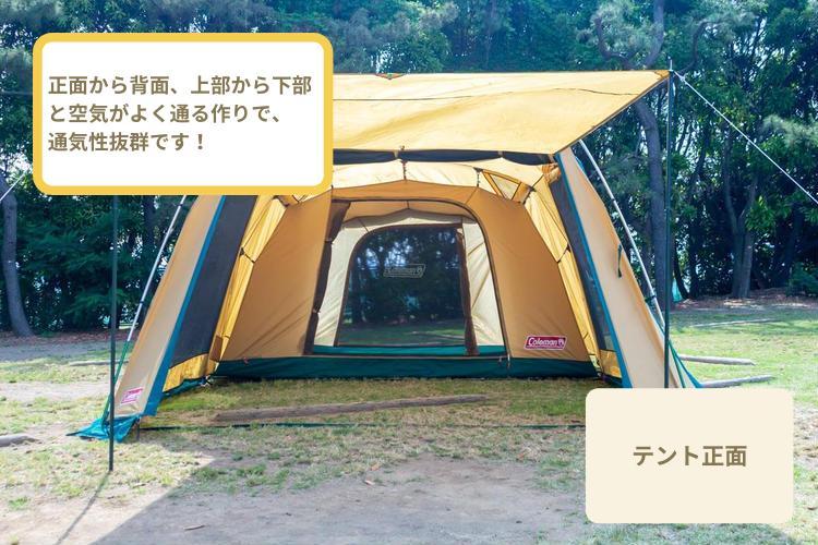 テント正面