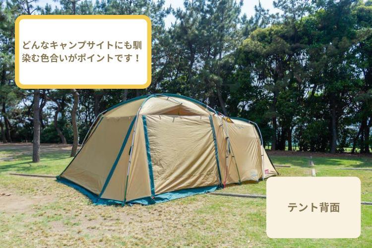 テント背面