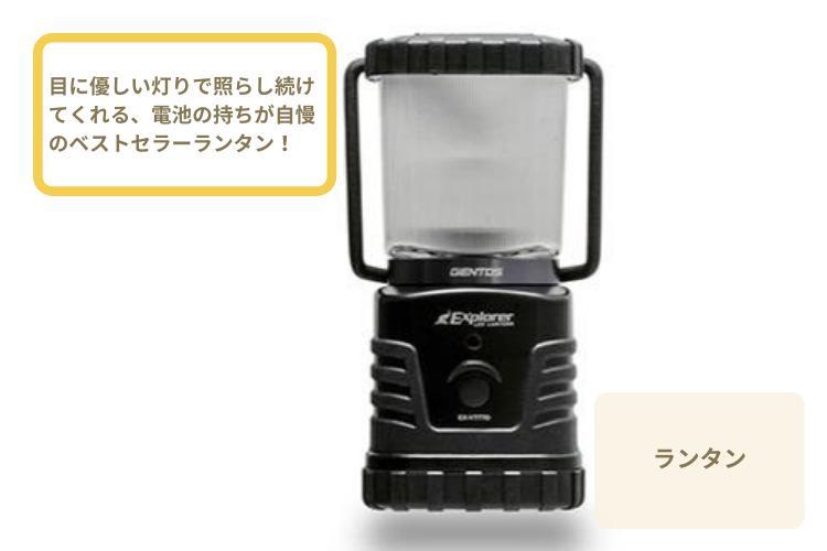 ジェントス/Explorer EX-V777D