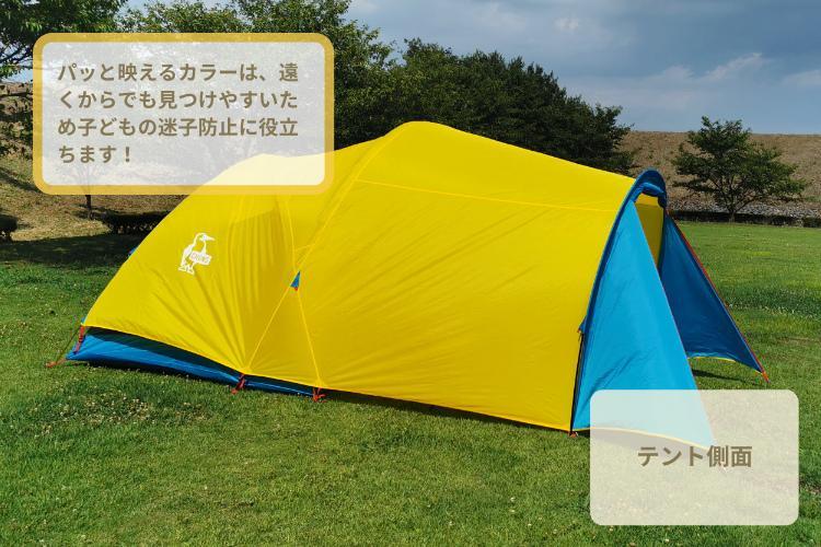 テント側面