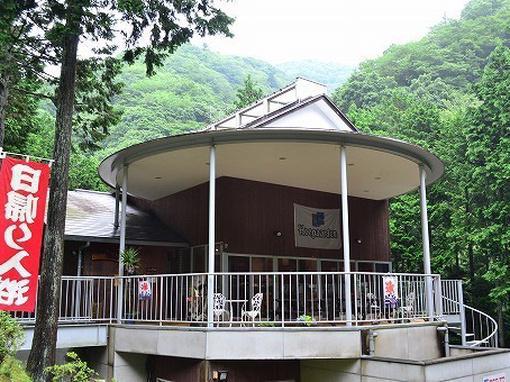 日向川温泉 クアハウス山小屋