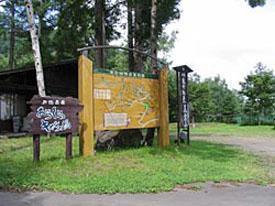 荒倉キャンプ場