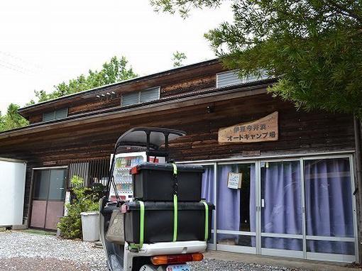 伊豆今井浜オートキャンプ場