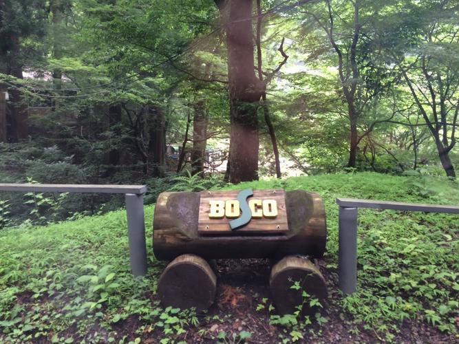 ボスコオートキャンプベース(BOSCO Auto Camp Base)